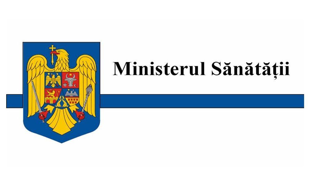 Gel antibacterian dezinfectant 70% alcool Hygienium 300 ml ...  Ministerul Sanatatii