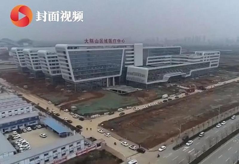 Spital Dabieshan din Huanggang, provincia Hubei, China, dedicat coronavirus